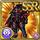 Gear-Metus Drake Mail (M) Icon
