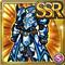 Gear-Legendary Armor Icon