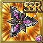Gear-Divine Throwing Star Icon