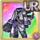 Gear-Mercury Coat Icon