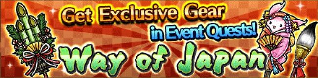 Event-Way of Japan