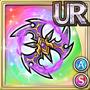 Gear-Lu Bu's Star Icon