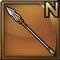 Gear-Short Spear Icon