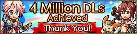 4 Million