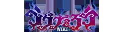 Uratarou Wiki