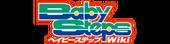 BabySteps-Wiki-wordmark