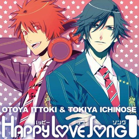 Hoshikuzu☆Shall we dance? (off vocal) - Ichinose Tokiya