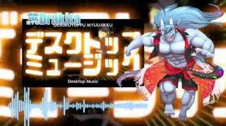 【FURloid竜Drakita ROAR】Buraikku Jikoreiza【+VB】