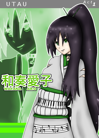 File:Utau aiko wakana box art by whitetiger9000-d3nq8qs.png