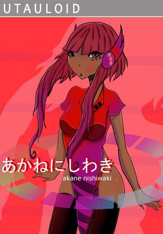 File:Akane Nishiwaki body art.png