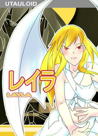 File:Layla box art.jpg