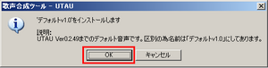 1-3voiceautoinstall2
