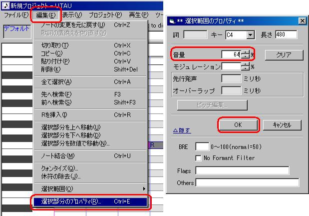 File:2-11-2volumechangeall.jpg