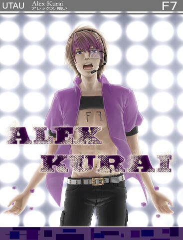 File:Alex Kurai Final Box Art.png