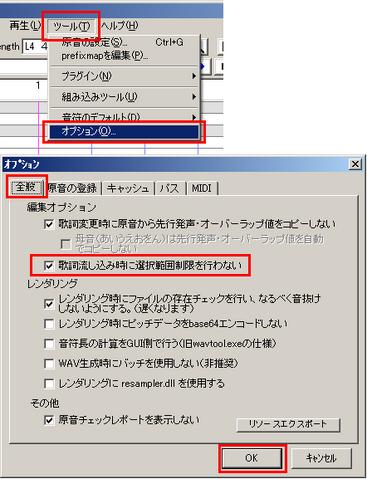 File:2-10songchangeoption.png