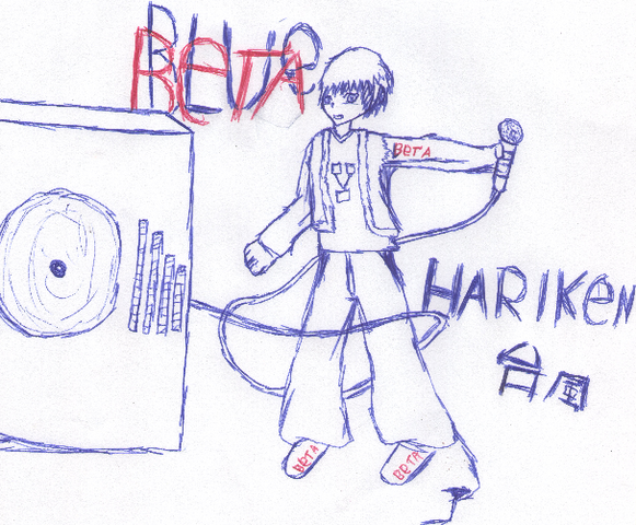 File:Haripoid.png