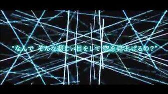 【Utau】Akatsuki Arrival 【Takebi Jinsei Act Sorrow Mix】