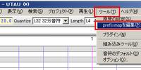 UTAU User Manual - 13