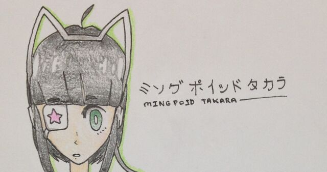 File:Takaracrop.jpg