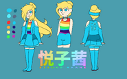 New akane reference sheet