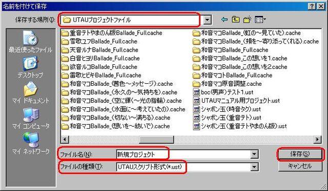 File:5-1ustsave2.jpg