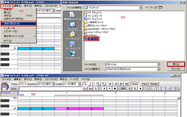 File:5-3projectfileadd.png