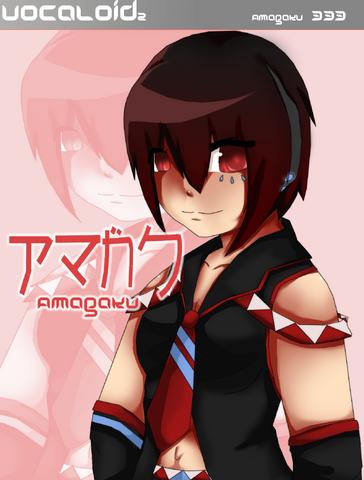 File:Amagaku boxart.png