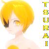 Tsurai