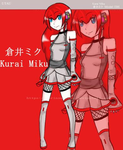File:Kurai Miku BoxArt.jpg