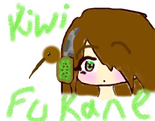 File:Kiwifukane.jpg