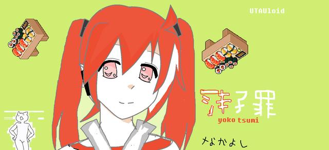 File:Yoko tsumi.png