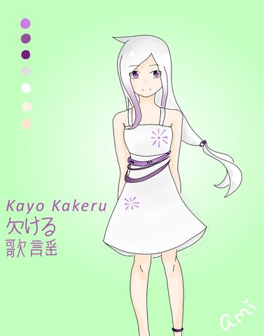 File:Kayō Kakeru (Concept).jpg