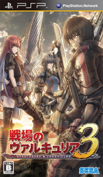 Valkyria Chronicles 3 Box Art