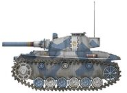 Gallian Loyalist Tank1