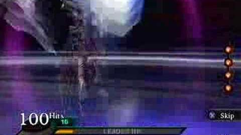 VP2, Leone's Soul Crush, Sublime Horn