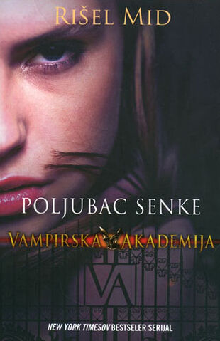 File:SK Serb.jpg