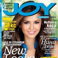 Joy — Sep 2011, Bulgaria, Nina Dobrev