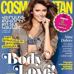 Cosmopolitan — Nov 2013, Armenia, Nina Dobrev