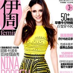 Femina — Jan 15, 2013, China, Nina Dobrev