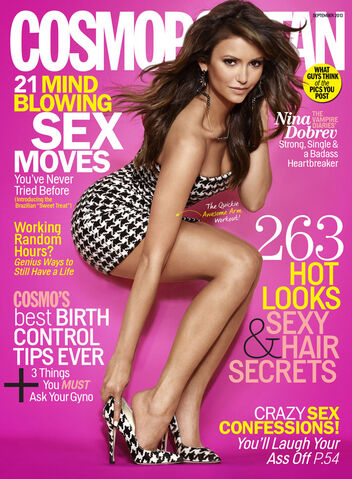 File:Nina-dobrev-september-2013-cover-coms.jpg