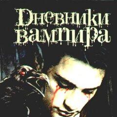 wiki best russian short stories autumn night