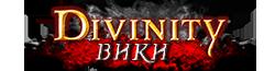 Wiki - Divinity вики.png