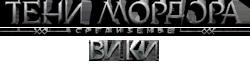 Wiki-SOM-Logo.png