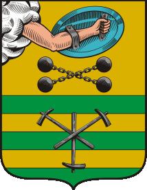 File:Coat of Arms of Petrozavodsk (Karelia).png