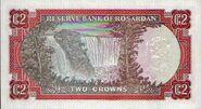 Rosardan banknote reverse