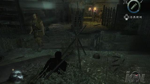 Thumbnail for version as of 23:43, September 13, 2012