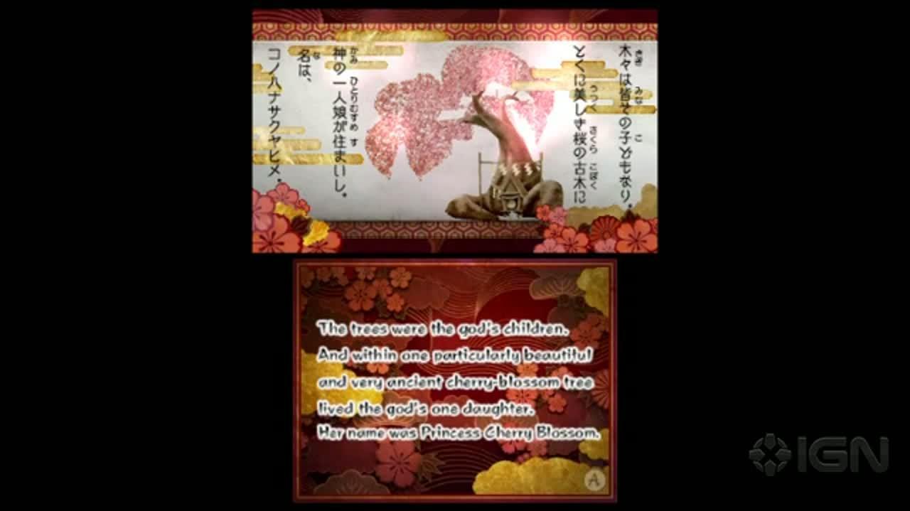 Thumbnail for version as of 21:51, September 14, 2012