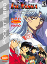 Inuyasha The Battle Against Sesshomaru Box Art 5