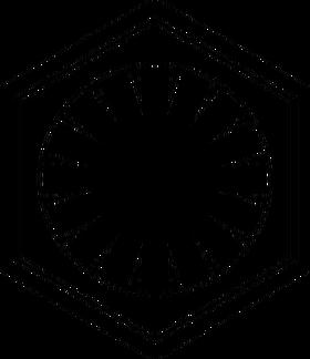 First Order Symbol