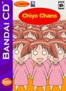 Chiyo Chans Box Art 3